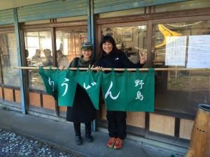 さて、お昼ご飯はうどんにしました。人穴神社という凄い名前の由緒ある神社。の前でうどんやさんをやっている野島さんのお店へ。