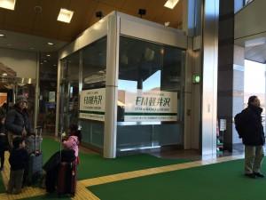 新幹線駅の東側にスタジオがあります。外から見えるので、是非遊びにいらしてね〜。