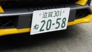 525-1