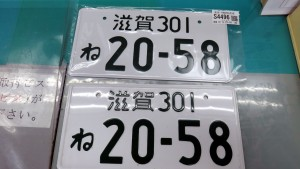 525-5