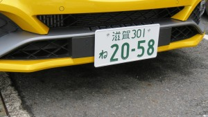 525-6